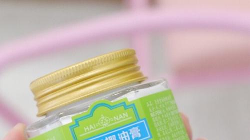 堯香堂海南椰油膏  一瓶滋潤補水懶人多用