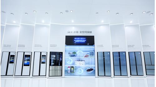 中怡康:海爾冰箱第7周份額、增幅雙第一