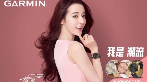 引领时尚,Garmin发布Vivomove HR 2019 春季新款