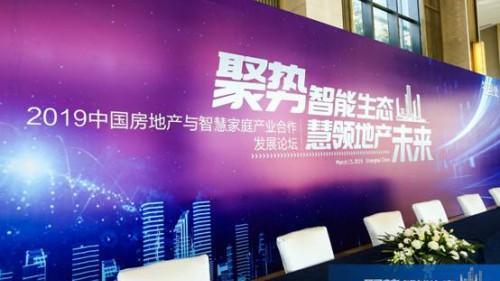 卡萨帝厨电跻身中国房地产500强开发商首选品牌