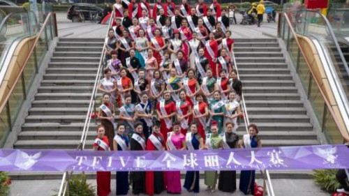2019TFIVE全球丽人大赛中国区建发鹭洲里海选--芊芊淑女·婀娜旗袍