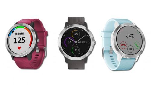 Garmin新品vivoactive 3t入門款健身腕表了解一下?