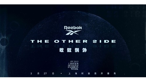 重金投入亞洲市場  Reebok將首次亮相上海時裝周擔綱開幕大秀