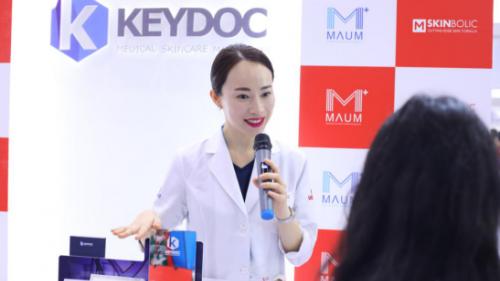 首獲醫療器械許可的韓國品牌醫作KEYDOC 亮相美博會