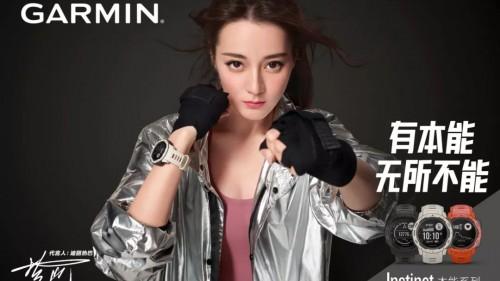 熱巴同款腕表 Garmin Instinct春季新色上市