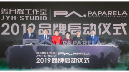 亚洲顶级造型师姜月辉老师重磅出击!PAPARELA夺目上线!