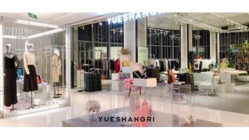 上海时装周-FASHION ZISHI签约设计师大玩跨界艺术