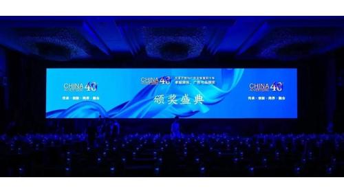 广告业巅峰盛会,CEO侯孝海领衔华润雪花啤酒斩获两项大奖