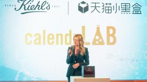 天猫小黑盒科颜氏纽约发布,中国超级新品首发平台爆火