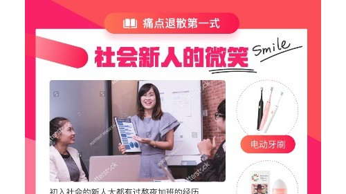 """聚划算发布中国女性""""痛""""经济报告 """"祛痛""""悦己成女性消费新趋势"""