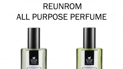 REUNROM泰洳潤臻選兩款香水,迷人香氣值得擁有