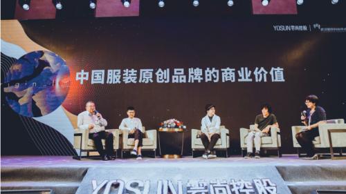 YOSAR云尚星助力中国原创品牌产业发展 60家原创设计师品牌集中签约落户武汉国际时尚中心