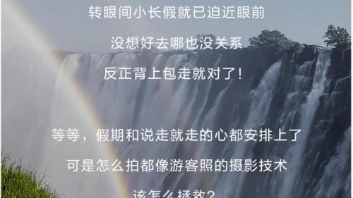"""跟著華為P30,在廣袤草原里""""翻閱""""天然教科書!"""
