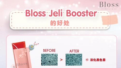 好肌膚輕松吃出來,泰國Bloss膠原蛋白果凍便捷保養品+