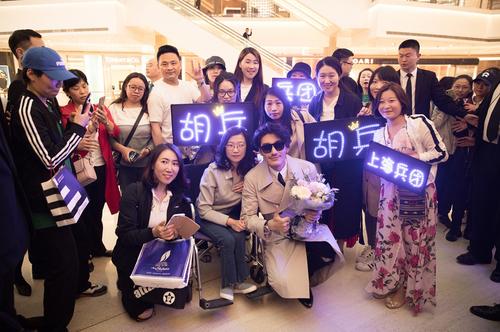 胡兵空降上海现身品牌活动 风度优雅尽显独特魅力