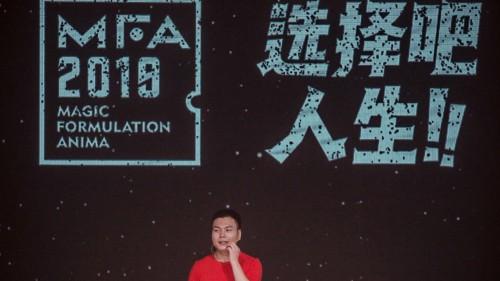 选择吧人生!行业破局者——面膜品牌MFA正式上市