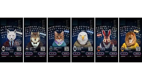 夜行动物的狂欢 Garmin用Instinct系列激发年轻人本能