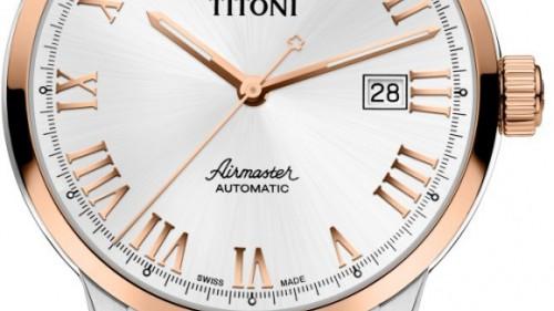 奢侈品旅游零售商 DFS 推出瑞士梅花限定款腕表