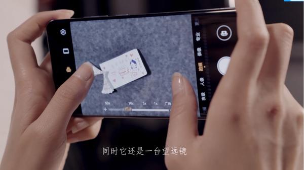 万茜:用手机记录已经成为了一种习惯