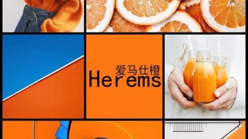 """媲美爱马仕橙,华为P30系列赤茶橘成超时髦""""单品"""""""