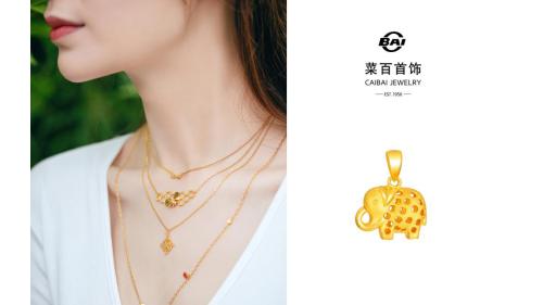 菜百首饰小课堂 如何选购黄金饰品 黄金项链一般多少克合适
