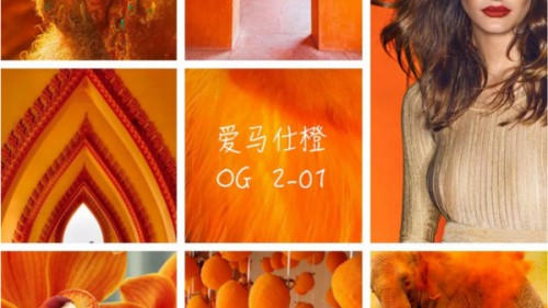 手机也能成为最时尚单品?华为P30系列的爱马仕橙让年轻人疯狂喜欢!