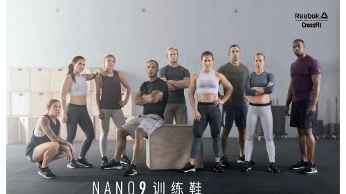 Reebok CrossFit 全新装备,夏日酷炼全程高能