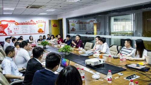 金一文化银邮事业部召开2019年度银行战略工作会议