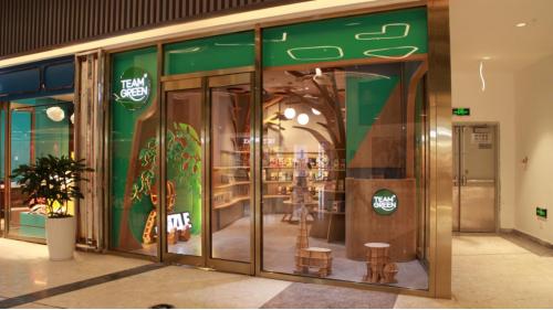 Team Green正大广场店开幕仪式顺利举办 用创意传承中国传统文化