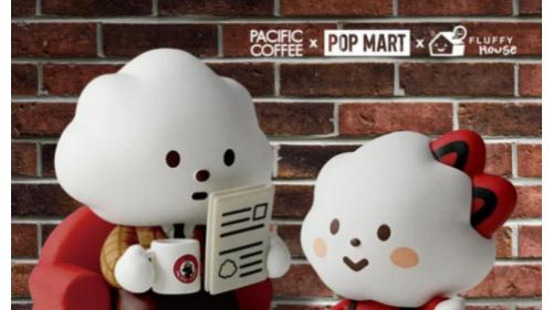 太平洋咖啡携手POP MART & Fluffy House推出限量联名套餐 在这个618正式开售