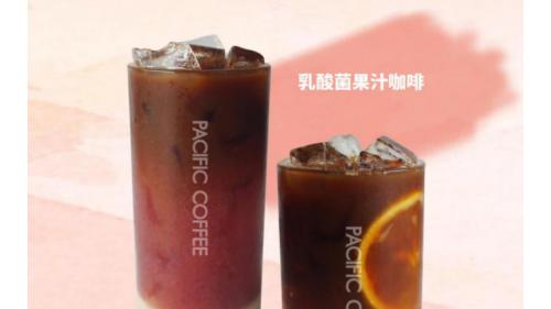 少女心滿滿的太平洋咖啡夏日冰飲,今年解暑就交給它們了!