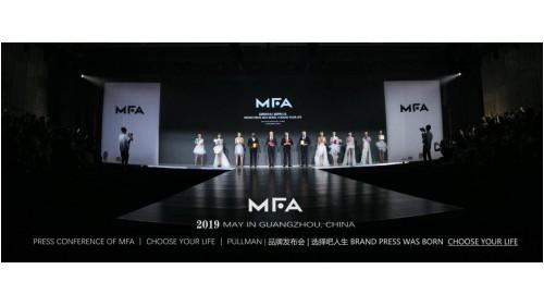 MFA面膜,高品平價,打造人人都能用得起的護膚產品