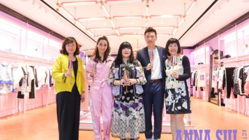 全球首家ANNA SUI ACTIVE安娜苏运动兴业太古汇店盛大开幕