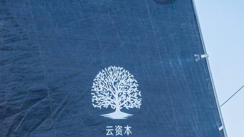 中国宁波一号帆船队全球代言人胡兵 百变时尚魅力不忘少年初心