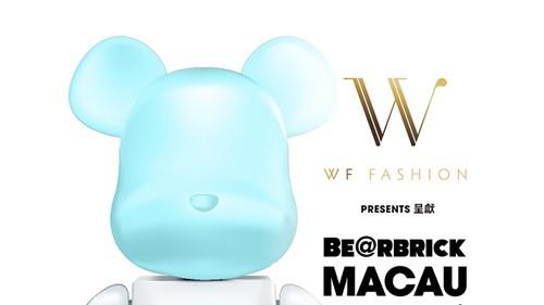 全球首個BE@RBRICK MACAU 2019時尚藝術展登陸「澳門銀河」