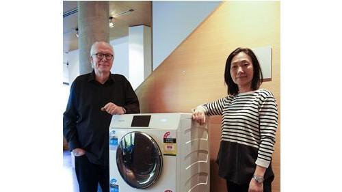 卡萨帝洗衣机现身全球top10的私人博物馆