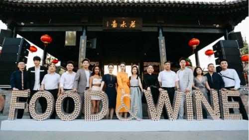 做世界的中国茶 小罐茶与世界知名餐饮杂志共同打造「最美村宴」