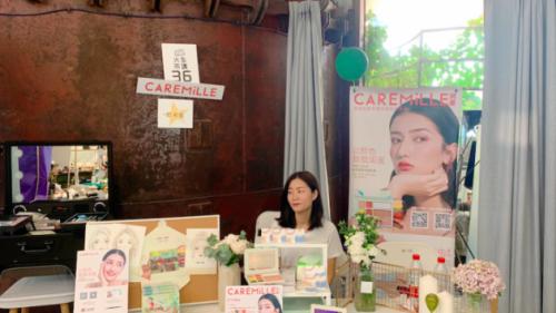小红唇珂曼强势入驻751火车市集嘉年华,成为最受欢迎好物品牌