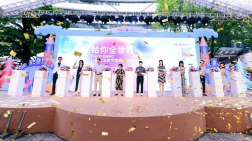 廣州首家高端兒童美學館BAPO BABO開業,謝娜李小鵬到場支持