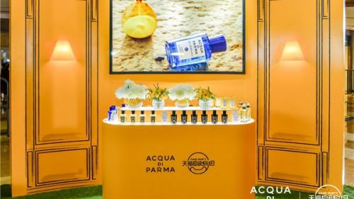 帕尔玛之水开启天猫超级粉丝日 品牌大使邓伦与粉丝亲密互动