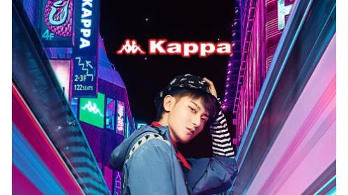 """潮流运动品牌Kappa宣布黄子韬出任品牌代言人 联手开启""""潮由我造""""计划"""