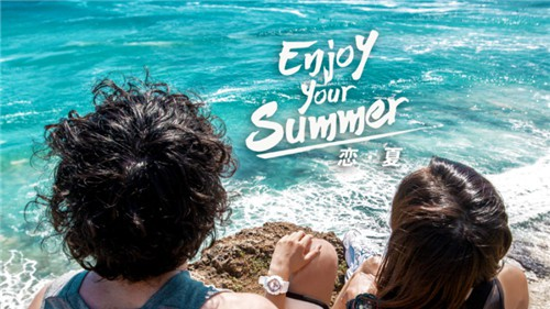 Enjoy your Summer | SUMMER LOVERS系列新款對表強勢出鏡!