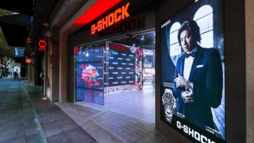 堅韌進化,開啟未來之境  卡西歐上海首家新零售店盛大開業