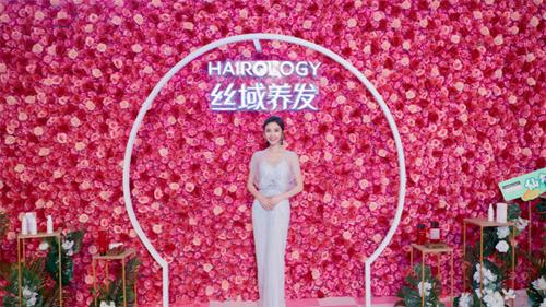女神唐艺昕爱时尚,亮相丝域养发年度盛典发布跨界新品
