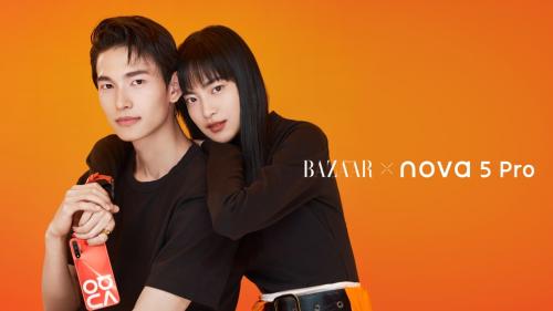"""想要""""橙""""为时尚焦点?华为nova5 Pro星耀限定版值得拥有!"""