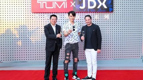 TUMI首次與電商平臺京東合作發布跨界聯名系列