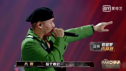 《中国新说唱》谁才是赢家?蔻赛借助热综IP的品牌升级之路