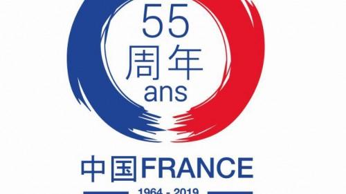 外交核爆炸55周年,中法文化相與而歡