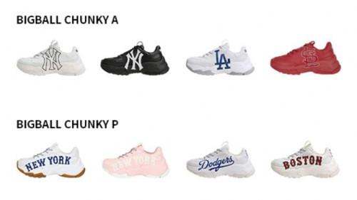 MLB新款老爹鞋,绝对值得拥有!