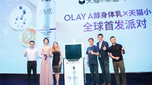 """天猫小黑盒全球首发OLAY A醇身体乳,缔造""""精致到每一寸""""的生活仪式感"""